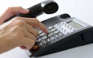 Федеральная служба судебных приставов телефон горячей линии