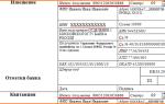 Как узнать индекс документа для оплаты налога
