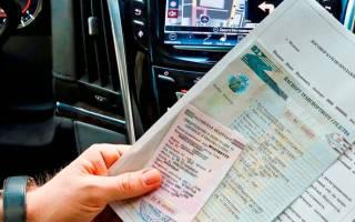 Как проверить перерегистрацию автомобиля после продажи