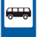 Где запрещена стоянка автомобиля