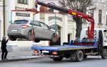 Как пробить машину на угон