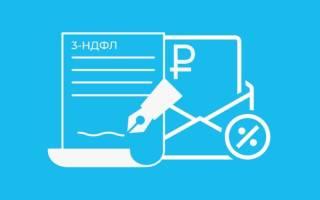 Как подать нулевую декларацию при продаже автомобиля