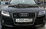 Зеркальные номера на авто что это такое